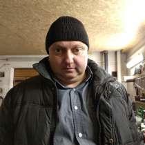 Александр, 46 лет, хочет пообщаться, в г.Барановичи