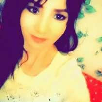 Irina0311, 26 лет, хочет пообщаться – Irina0311, 26 лет, хочет пообщаться, в г.Бишкек