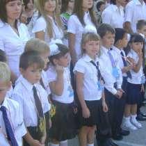 Репетитор по русскому языку в Новороссийске (5-11 классы), в Новороссийске