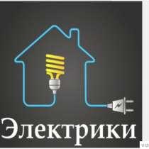 Электрики(город, район, область), в Ярославле
