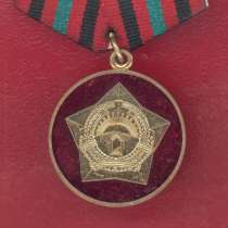 Афганистан медаль 10 лет выслуги в Вооруженных силах, в Орле