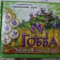 Детская игра, в Твери
