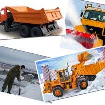 Уборка вывоз мусора снега погрузчики, Камазы, грейдер, щетка, в Кемерове