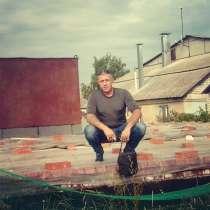 Сергей, 34 года, хочет познакомиться – Познакомлюсь, в Воронеже