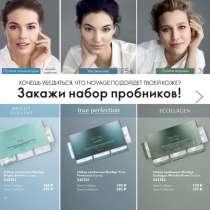 Крем для лица, в Солнечногорске