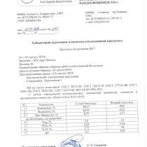 """Био Удобрение """"Биогумус"""", в г.Алматы"""