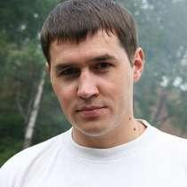 Владимир, 35 лет, хочет найти новых друзей, в Иркутске