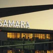 Такси Самара Аэропорт G-TRANSFER. RU, в Самаре