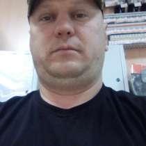Максим Трехов, 38 лет, хочет пообщаться, в Нижнем Новгороде