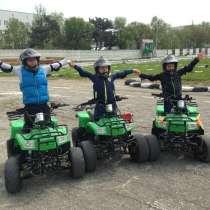 Детская площадка квадроциклов, в Геленджике