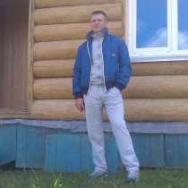 Работа, строю дома с нуля и под крышу, качество и порядочнос, в г.Рыбница