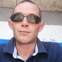 Максим Андреев, 32 года, хочет пообщаться, в Крымске