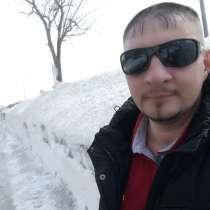 Хороший Человек хочет подругу жизни, в Москве