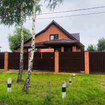 Продажа дома!, в Фрязине
