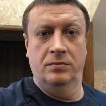 Владимир, 51 год, хочет пообщаться, в Саранске