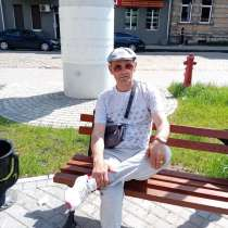 Александр Фролов, 45 лет, хочет пообщаться, в Черняховске