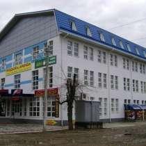 Офис в центре города Белореченск, в Белореченске