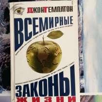 Книги, в Славянске-на-Кубани