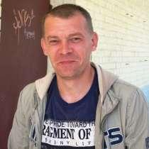 Валерий, 42 года, хочет познакомиться – Знакомство, в Санкт-Петербурге