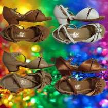 Обувь для бально-спортивных танцев, в Майкопе