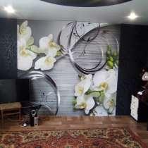Продам 2-х. комнатную квартиру, в Шарыпове