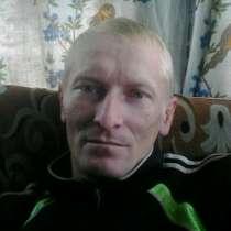Сергей, 51 год, хочет познакомиться, в Москве