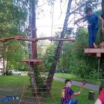 Активный отдых на природе, в Голицыне