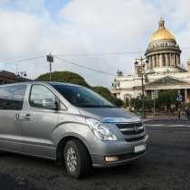 Заказ минивэна на 8 мест, в Санкт-Петербурге