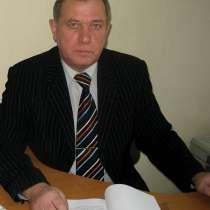 Подготовка арбитражных управляющих ДИСТАНЦИОННО, в Селенгинске