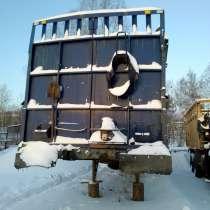 Полуприцеп 12 метров 3-х стычка, в Иркутске