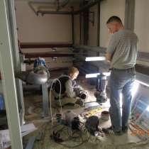Вентиляционное оборудование, в г.Франкфурт-на-Майне