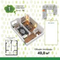 Продажа 1 комнатных квартир, в г.Бишкек