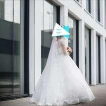 Свадебное платье, в г.Могилёв