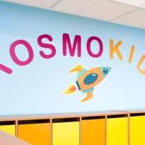 Франшиза Сеть билингвальных детских садов и детских центров, в Москве
