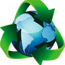 Закупаем отходы пластмасс :ПВХ, ПК, ПMMA, AБС, ПС, ПК/АБС, в Набережных Челнах