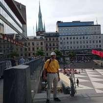 Valerii Morozan, 51 год, хочет пообщаться, в г.Стокгольм