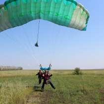 Прыжок с парашютом с инструктором, в Иркутске