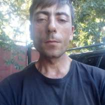 Дмитрий, 36 лет, хочет пообщаться, в г.Актобе