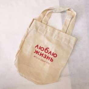Промо сумки оптом с логотипом, в Москве