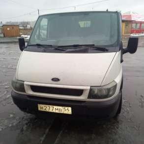 Продам форд, в Новосибирске