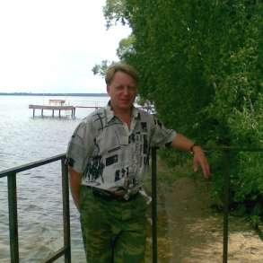 Частный риэлтор гор. Калязина Тверской области, в Калязине