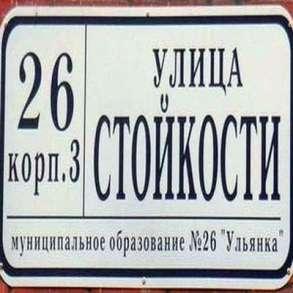 Химчистка и Индивидуальная стирка, в Санкт-Петербурге
