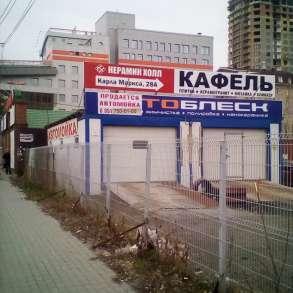 Автомойка 2-х постовая, с возможностью рецикла, в Челябинске