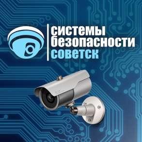 Установка и монтаж видеонаблюдения, в Калининграде