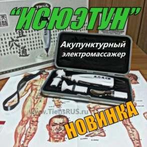 Массаж с помощью прибора, в Нижнем Новгороде