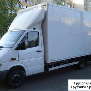 Офисный, квартирный, дачные переезды, в г.Одесса