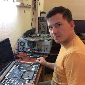 Ремонт компьютеров и ноутбуков. Бесплатный выезд, в Челябинске