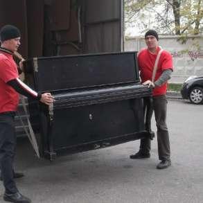Перевозка доставка пианино, в Рязани