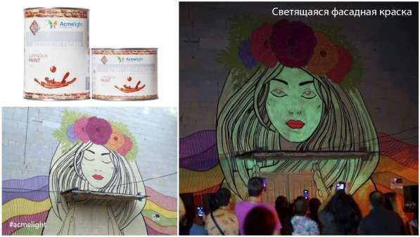 Идеи малого бизнеса в Ярославле в Ярославле фото 4