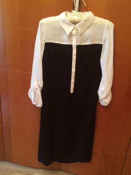Платье новое, Promod